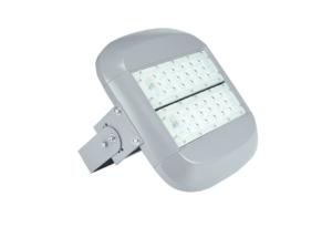 Projetor LED Modular