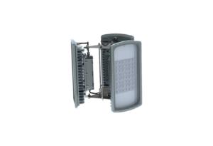 Projetor LED para Área Confinada